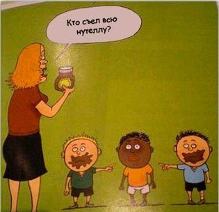 Весёлые картинки, u-children.ru  37 неделя