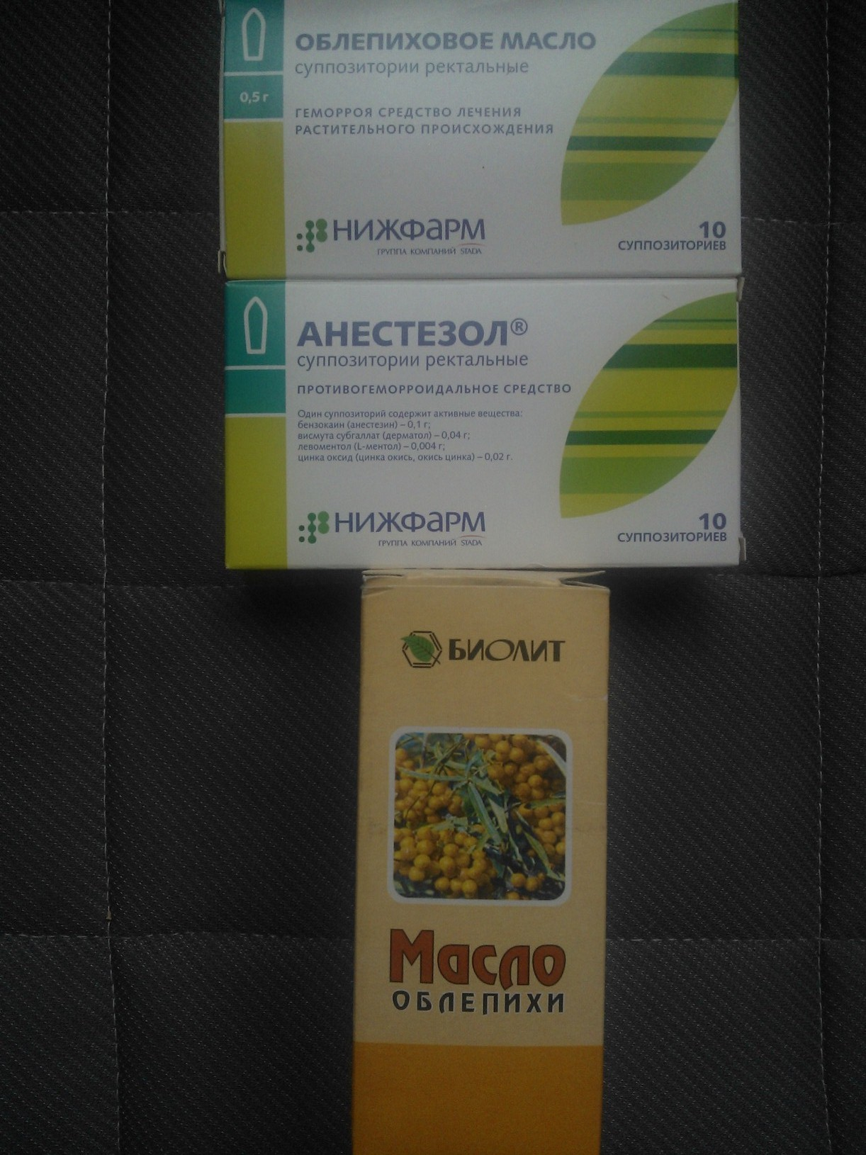 gemorroj-posle-rodov-chto-delat   www.u-children.ru