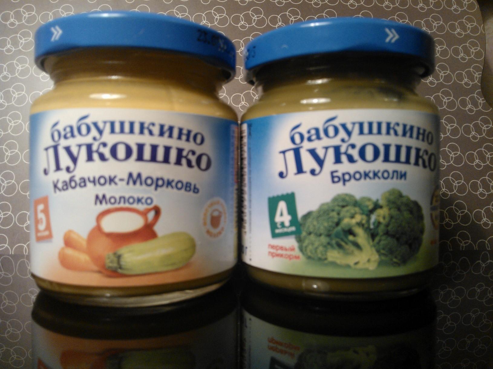 ovoshhnoe-pyure-dlya-maly-shej   www.u-children.ru