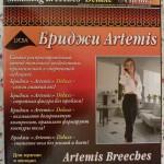 vozmozhno-li-pohudet-posle-rodov   u-children.ru