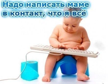 chem-zanyat-8-mesyachnogo-rebenka   www.u-children.ru