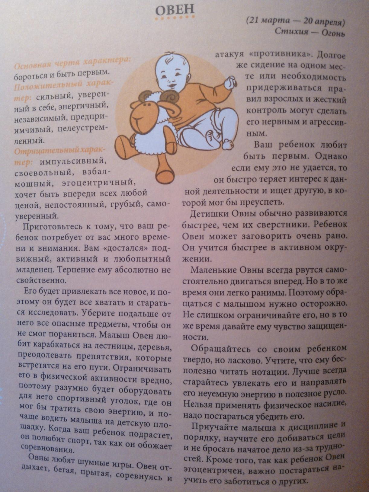 oven www.u-children.ru
