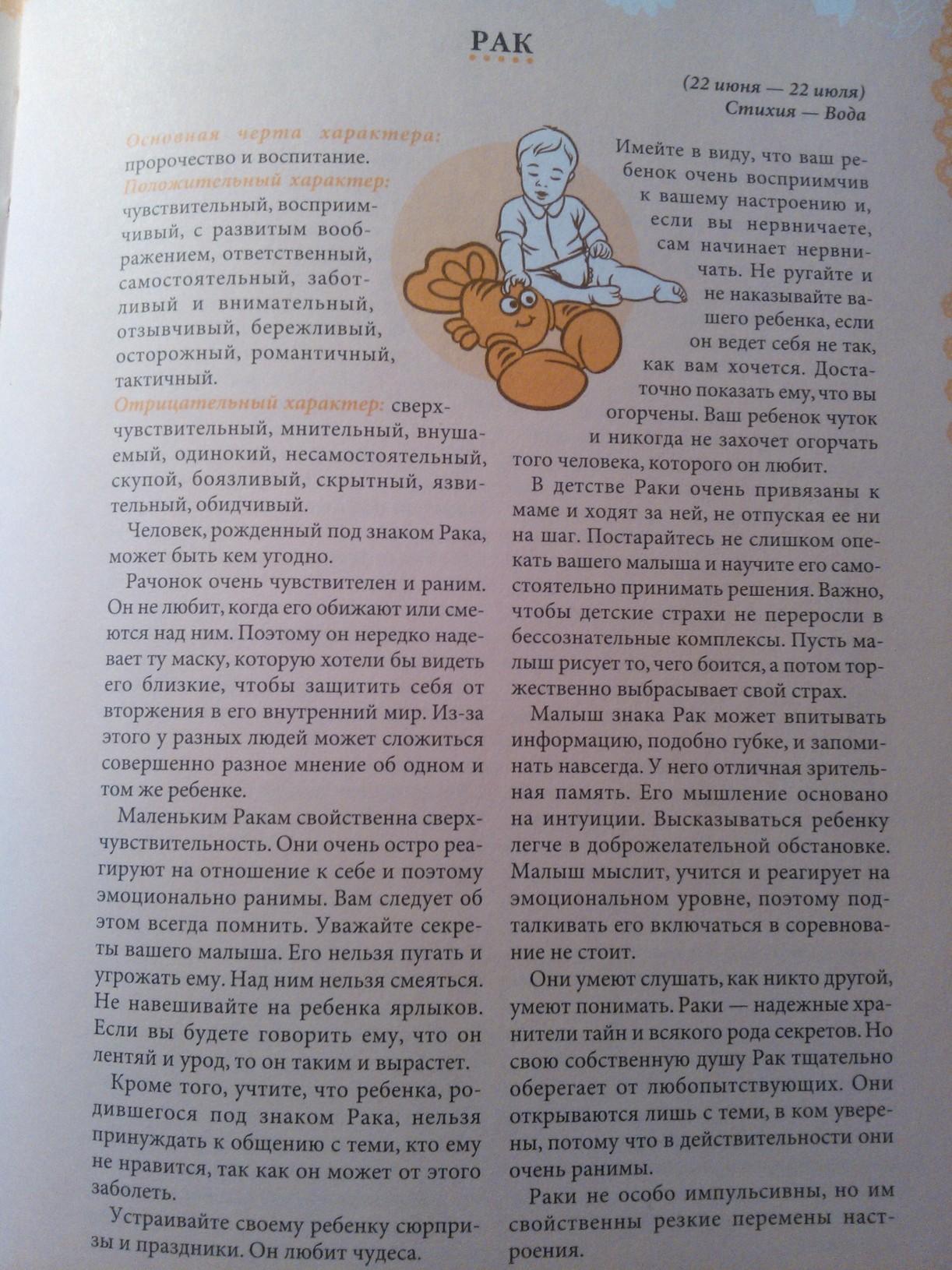 rak   www.u-children.ru