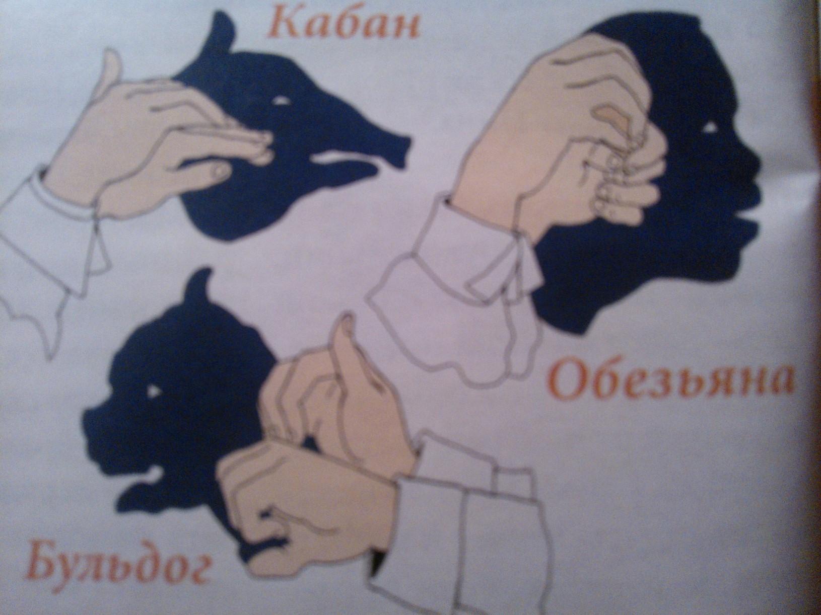 tenevye igry   www.u-children.ru (3)