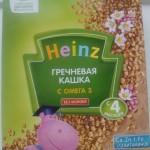 vvedenie-pervogo-prikorma-kashi   u-children.ru