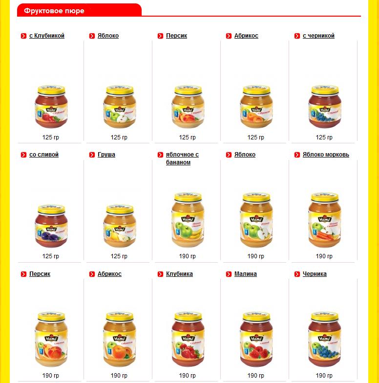 fruktovoe-pyure-hame   www.u-children.ru