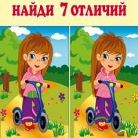 igry-na-vnimanie-dlya-malyshej   www.u-children.ru 9