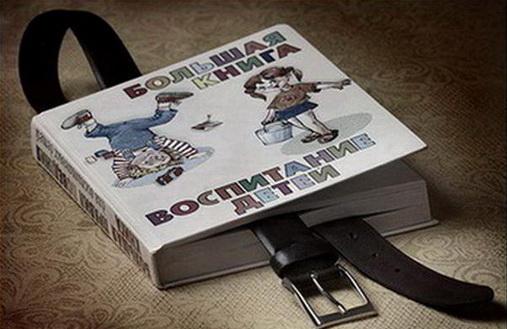 vospitanie-detej-v-rossii   www.u-children.ru