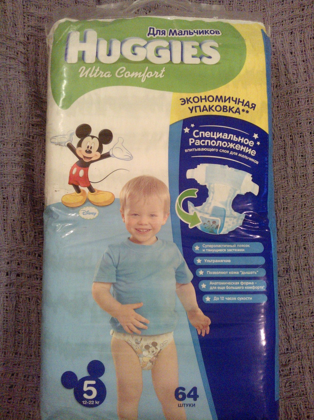 Huggies Ultra comfort   www.u-children.ru