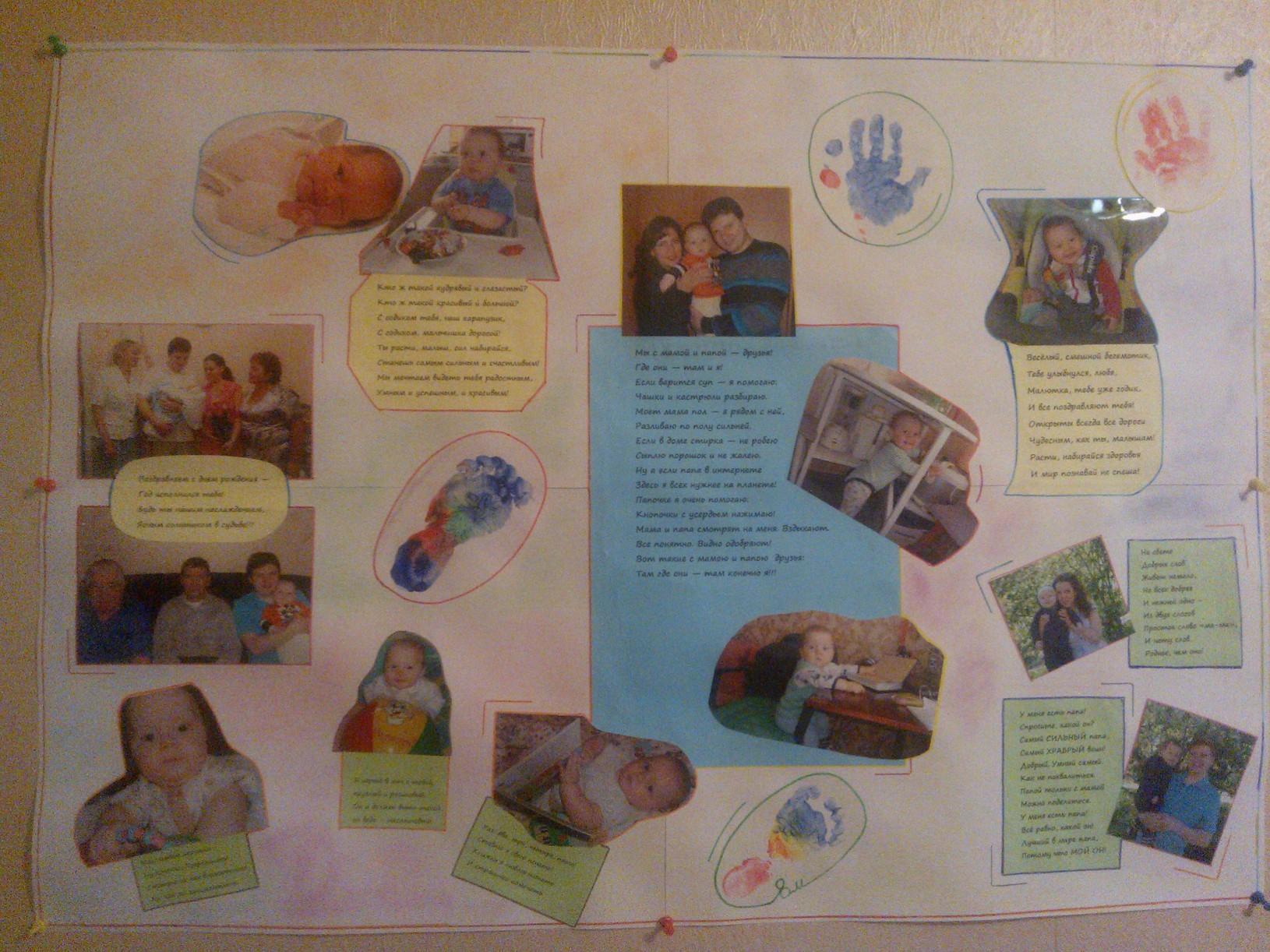 kak-ukrasit-pervy-j-den-rozhdeniya   www.u-children.ru