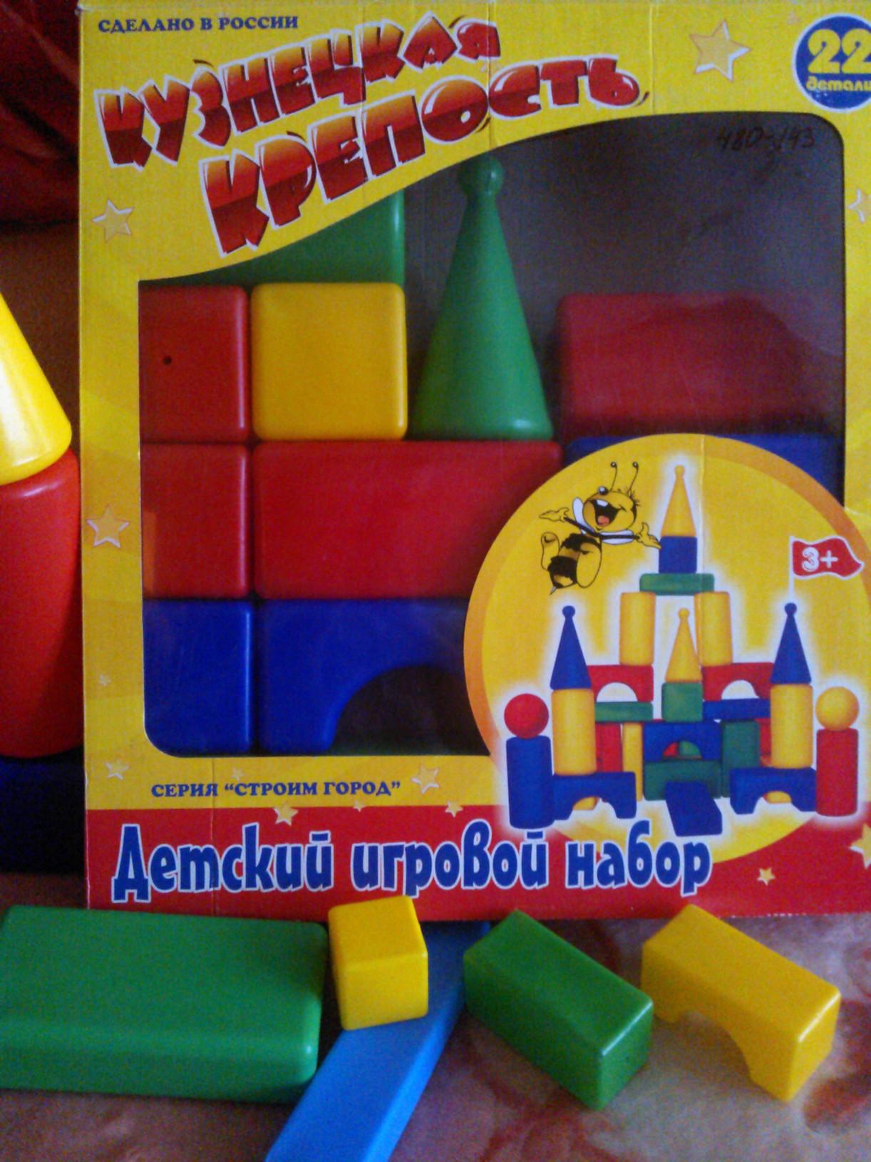 kubiki dlya malushej   www.u-uchildren.ru