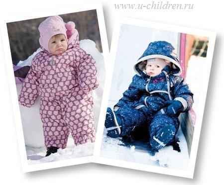www.u-children.ru