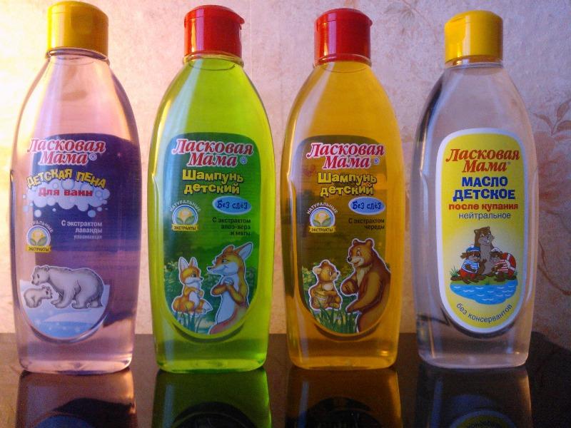 Ласковая Мама косметика   www.u-children.ru