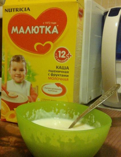 Малютка   www.u-children.ru