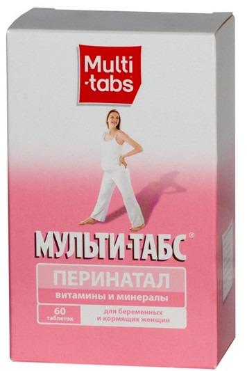 vitamini beremenost www.u-children.ru