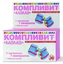vitamini dlia beremennix www.u-children.ru