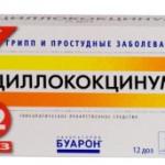 lekarstvo u-children.ru