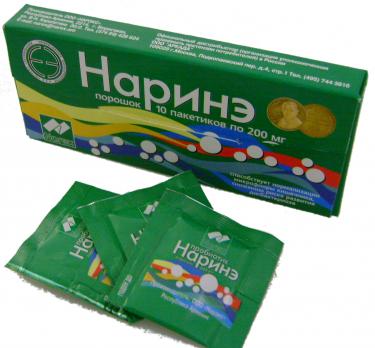 narine u-children.ru