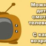 tv & babys u-children.ru