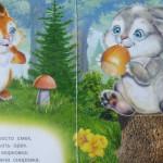 kakie knigi chitat roditeliam u-children.ru