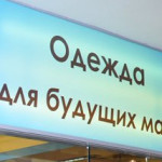 odejda dly bydyshix mam u-children.ru