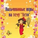FP www.u-children.ru