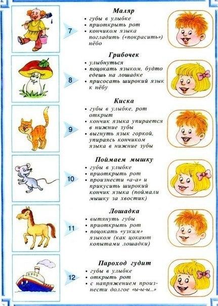 art gimnastika 3 u-children.ru
