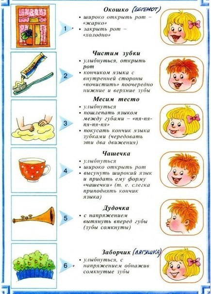 art gimnastika 4 u-children.ru