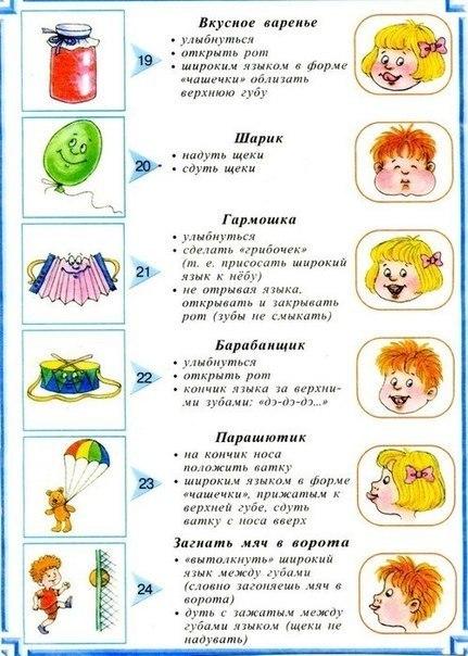 art gimnastika u-children.ru