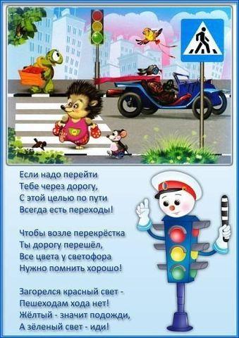 pdd2 u-children.ru