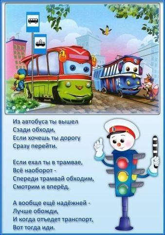pdd5 u-children.ru