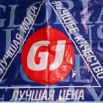 gjeans u-children.ru