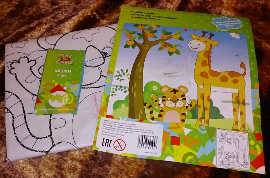 nabordliaraskraski www.u-children.ru