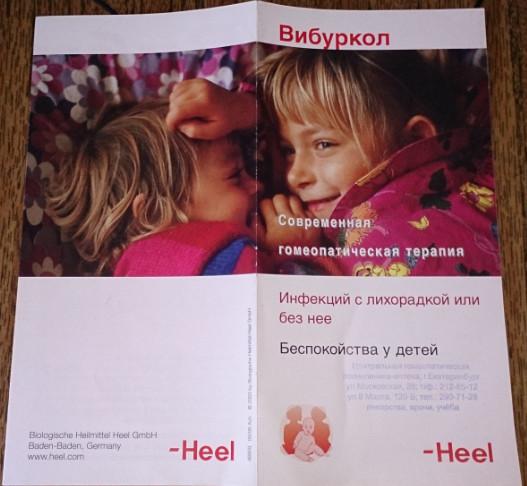 vibyrkol1  www.u-children.ru