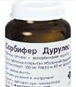 nizkii gemoglobin u-children.ru