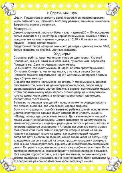 www.u-children.ru 6