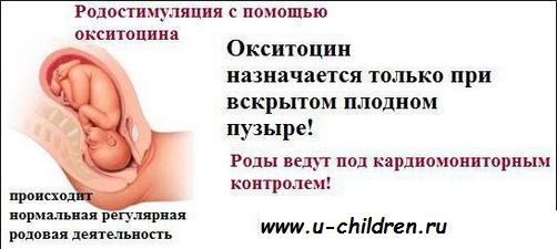 Слабость у беременной перед родами